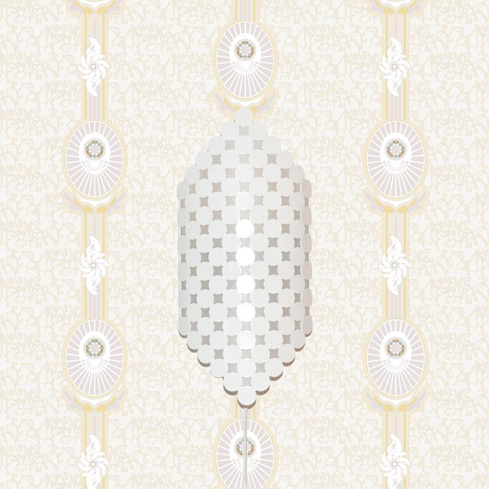 Orient, lampskärm, lampa i vitlackerad aluminium